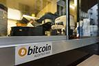 Bitcoin falls off three-week high, still underscored by $8000 support