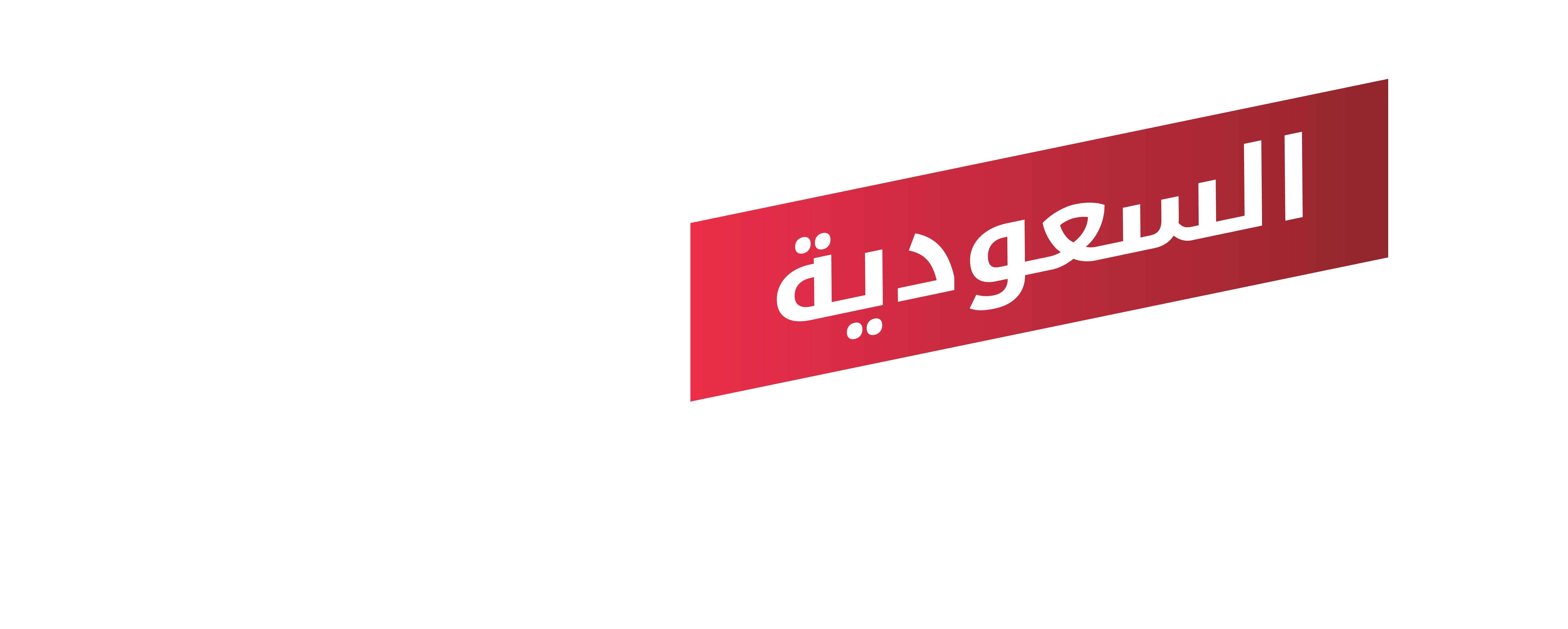 1ecdc30bf اسعار الاسهم السعودية | الاسهم السعودية | سعر مباشر لسوق السعودية | اسعار  اسهم البورصة السعودية